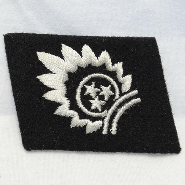"15th Waffen SS Grenadier Division ""Latvian"" Collar Tab"