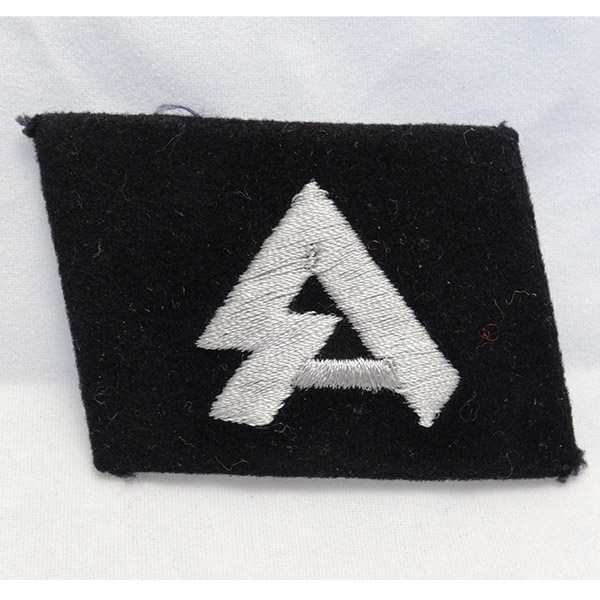 18th SS Freiwilligen Panzer Grenadier Division Collar Tab
