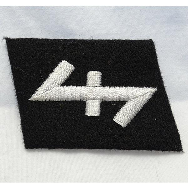 """23rd SS Freiwilligen Panzer Grenadier Division """"Nederland"""" Collar Tab"""