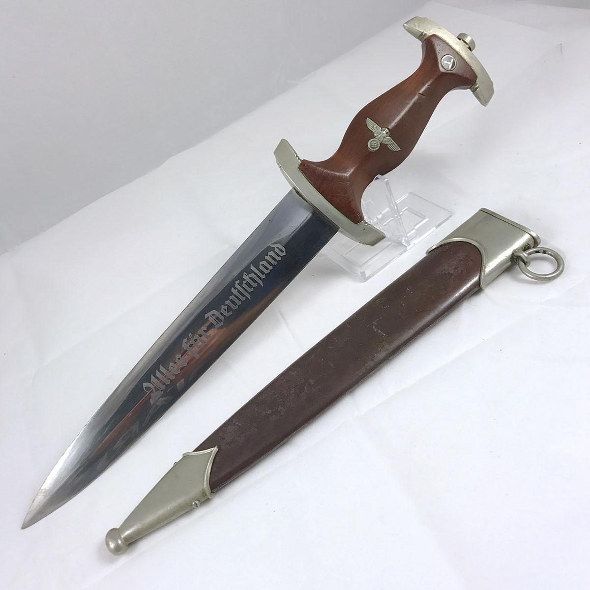 SA Dagger by Gustav Voss (rare maker)