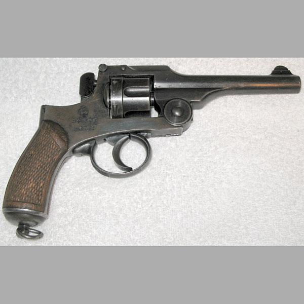 Japanese Type 26 Revolver