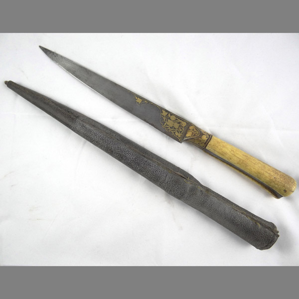 Persian Kard Knife / Dagger