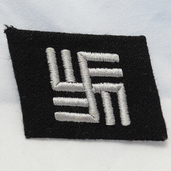 Waffen SS Temporary Concentration Camp Guard Collar Tab