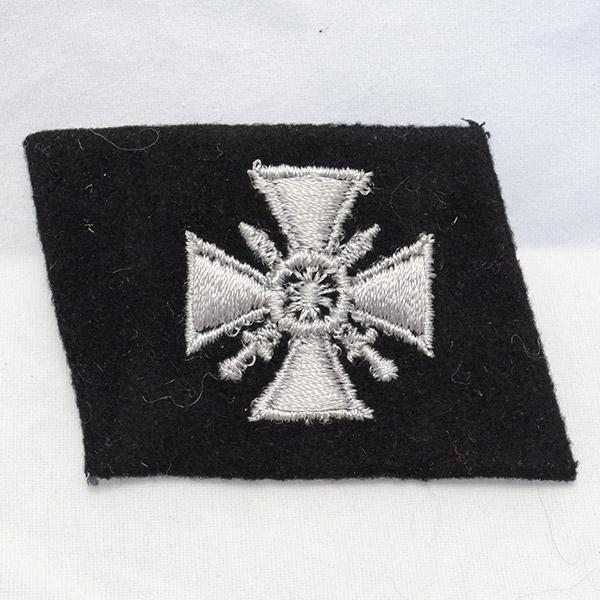 Waffen SS 29th Grenadier Division Collar Tab
