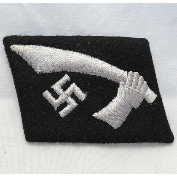 "13th SS Freiwilligen Gebirgs Mountain Division ""Handschar"" Collar Tab"