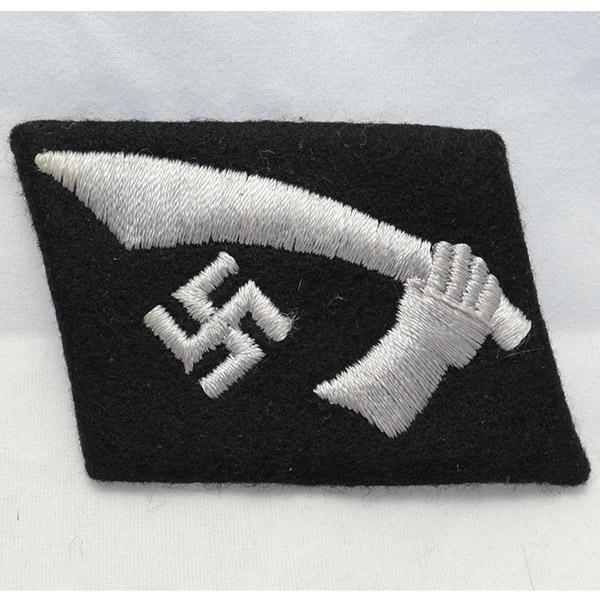 "13th SS Freiwilligen Gebirgs Mountain Division""Handschar""Collar Tab"